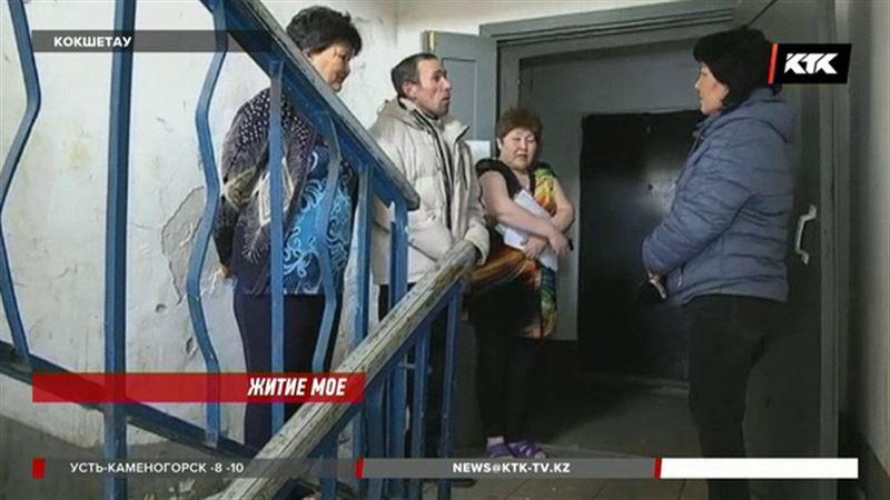 На комнаты, которым почти полвека, вдруг стали претендовать кокшетауские чиновники