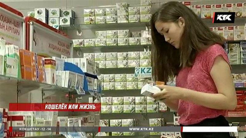 Без закона о регулировании цен лекарства в Казахстане так и будут дорожать