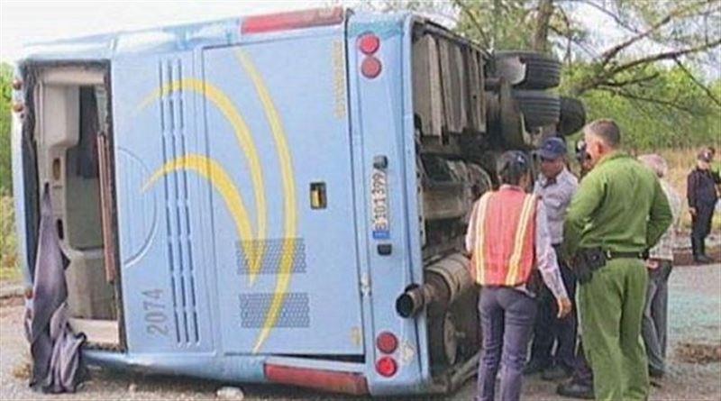 На Кубе перевернулся пассажирский автобус, есть пострадавшие