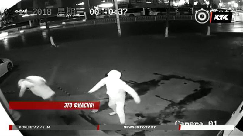 Самое глупое ограбление случилось в Китае