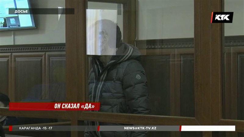 Муратхан Токмади признался в убийстве Ержана Татишева