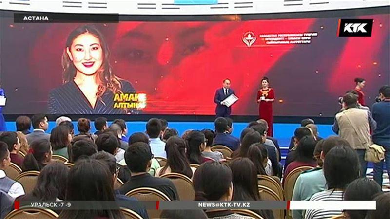 Фонд Первого Президента в десятый раз наградил своих лауреатов