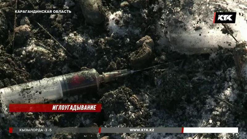 Свалку шприцев и ампул нашли жители Карагандинской области