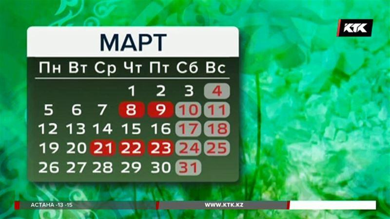 В марте казахстанцы отдохнут почти две недели