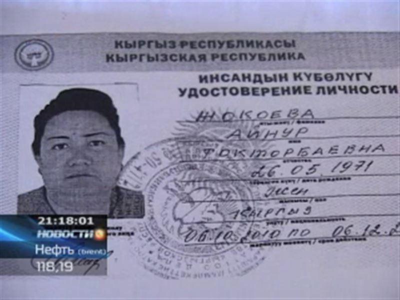 В Кыргызстане продолжают «оживать» герои революции