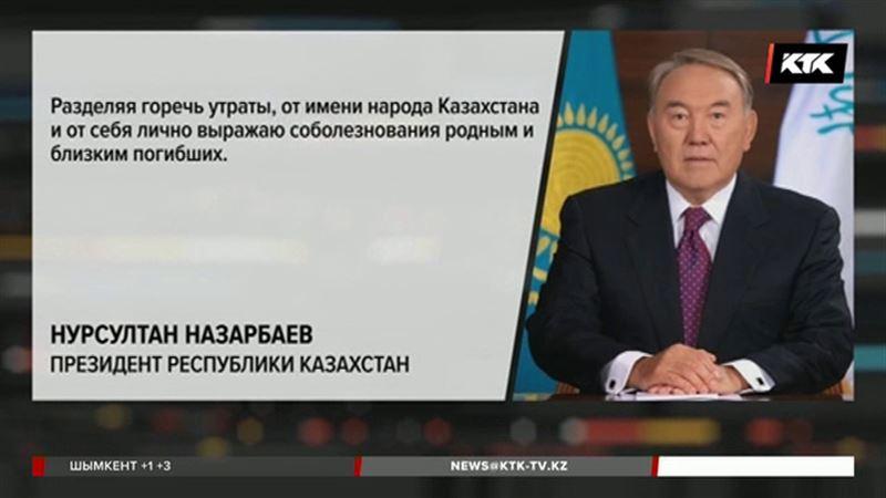 Нурсултан Назарбаев выразил соболезнование иранскому народу в связи с крушением самолёта