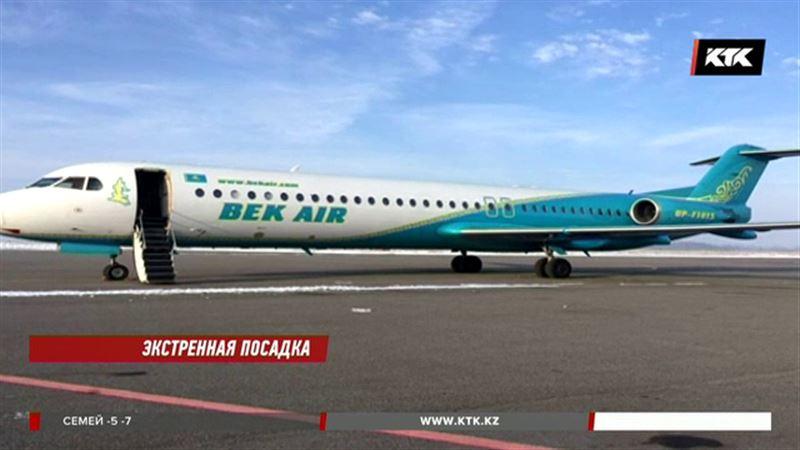 В Таразе экстренно приземлился самолет