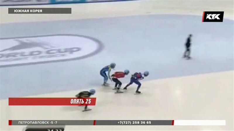 Казахстанская олимпийская сборная по-прежнему на 25 месте