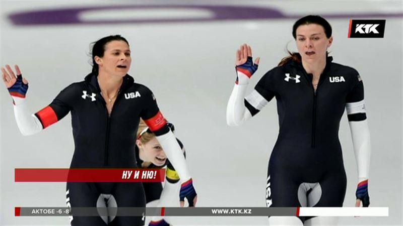 Курьезы Олимпиады-2018