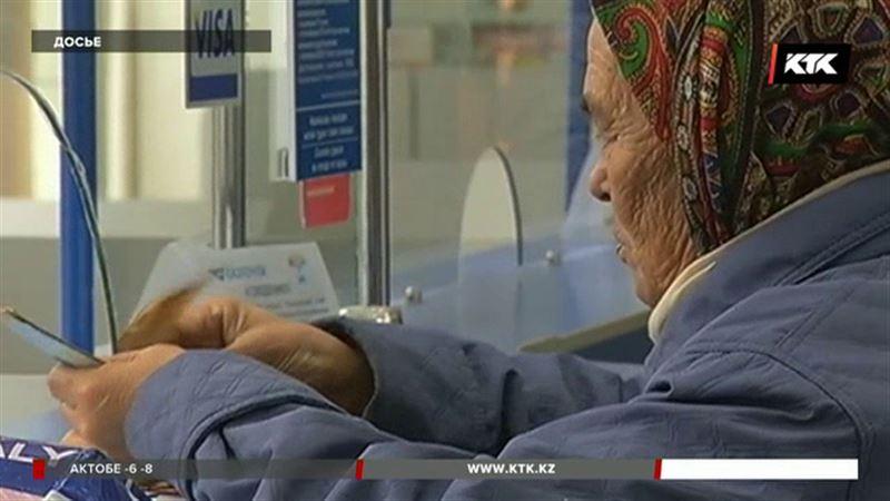 Казахстанцы смогут получать пенсию во всех странах ЕАЭС