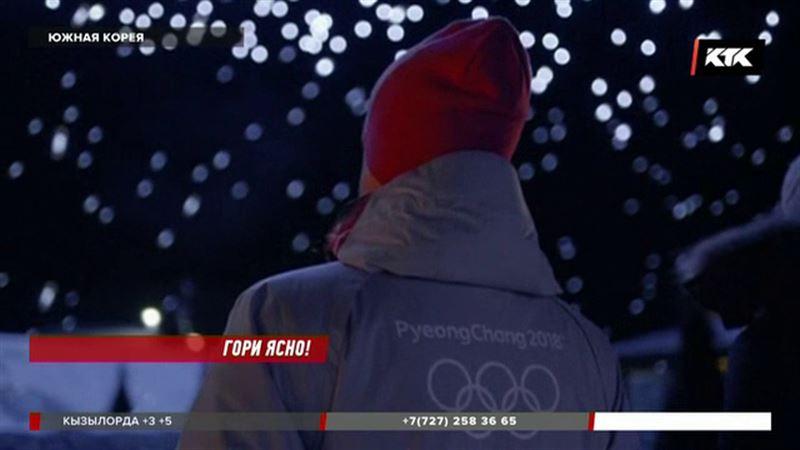 Каждый вечер над Пхёнчханом взмывают сотни светящихся дронов