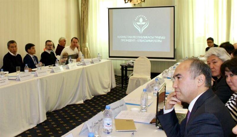 В Алматы состоялась экспертная встреча, посвященная анализу развития человеческого капитала