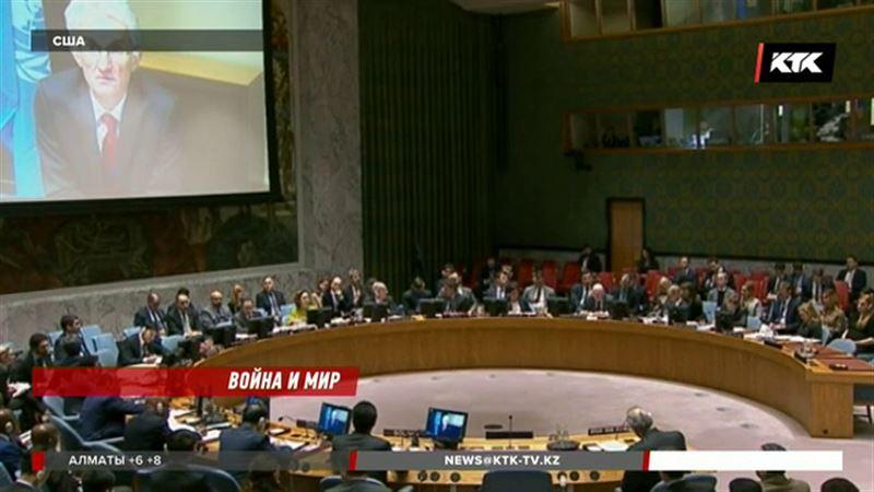 На заседании Совбеза ООН Казахстан взял слово