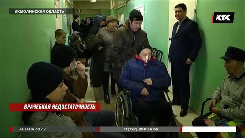 Чтобы попасть к врачу, жители Акмолинской области сидят в очереди по 6 часов