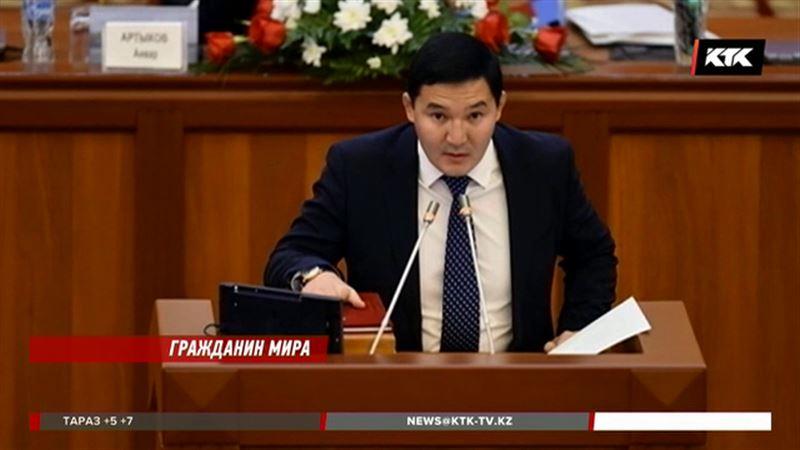 Депутат Асылбек уулу действительно гражданин Казахстана