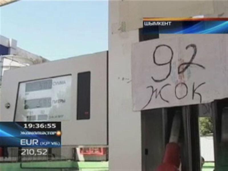 С шымкентских заправок исчез 92-й бензин