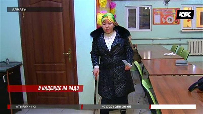 В Алматы бездомная женщина шесть лет не видела сына и мечтает о встрече