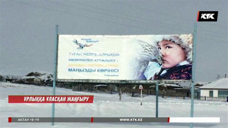 Алматыда белгілі фотограф плагиаттық жасаған Мәдениет министрлігін сотқа берді