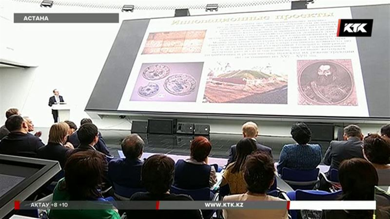 Историки обсудили «Эру независимости»