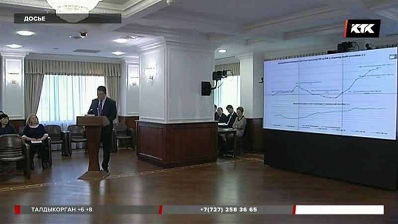 Взыскание с министра энергетики снял президент