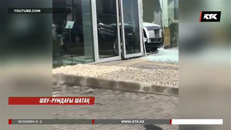 Алматыдағы ең қымбат автосалонда апат болды