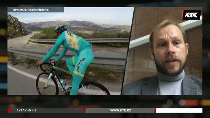 Должно ли государство содержать велокоманду «Астана» - известный велогонщик в прямом эфире