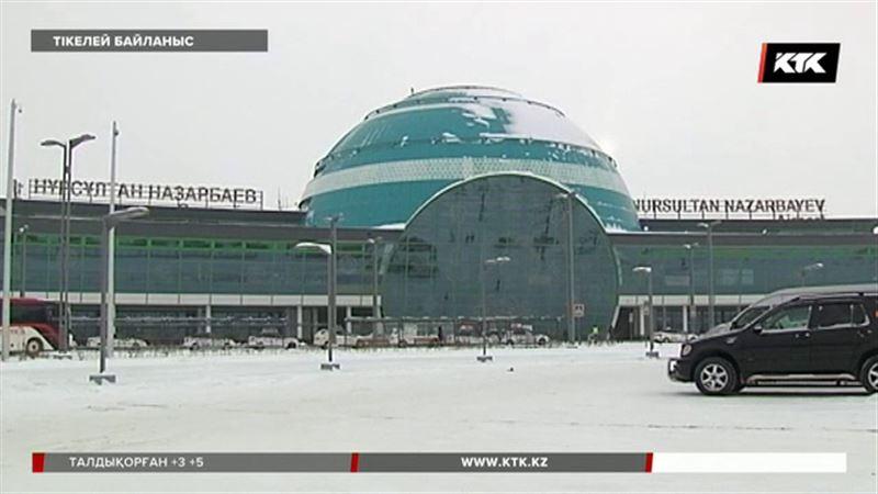 Астананың әуежайын су басу қаупі бар
