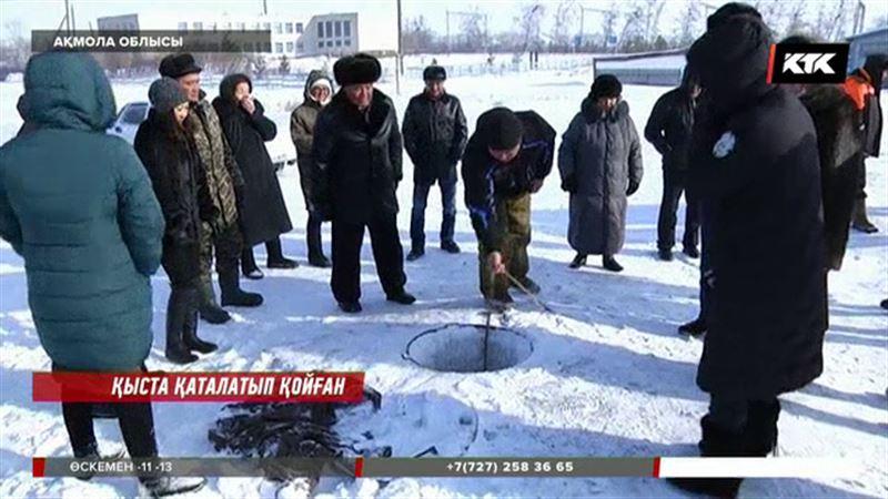 Ақмола облысында тұрғындар өтірік есеп беретін әкімдердің былығын әшкереледі