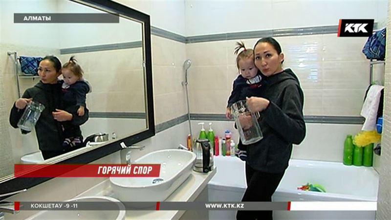 Владельцы элитных квартир в Алматы платят исправно, но сидят без горячей воды