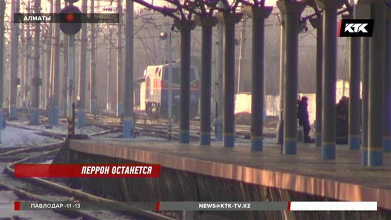 Вокзал  «Алматы-1» закроют