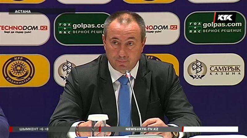 У cборной Казахстана по футболу новый тренер