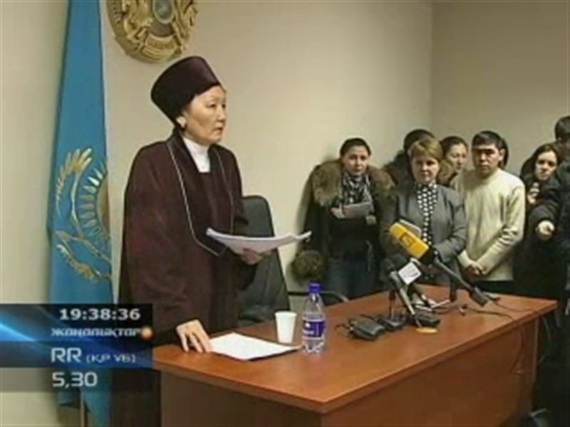 Судебную систему Казахстана ждут массовые увольнения