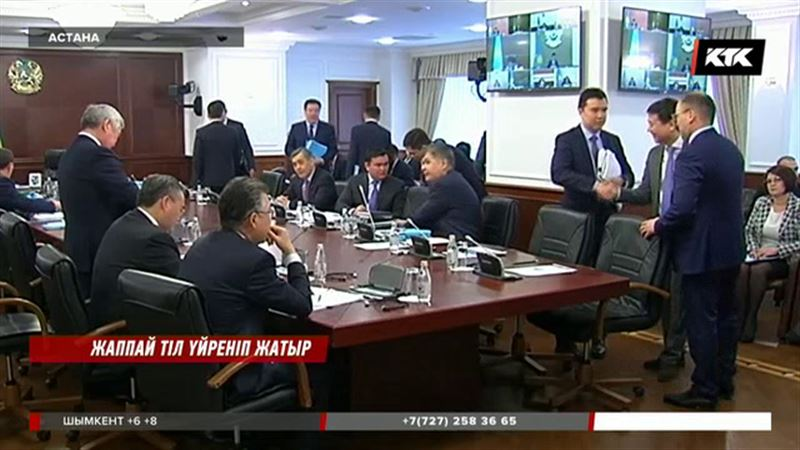 Астанада министрлер, шенеуніктер мен депутаттар қазақ тілі курстарына жаппай  ағыла бастады