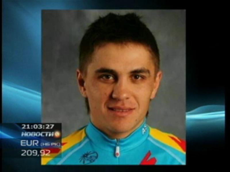 Казахстанский велогонщик оказался в центре скандала во Франции