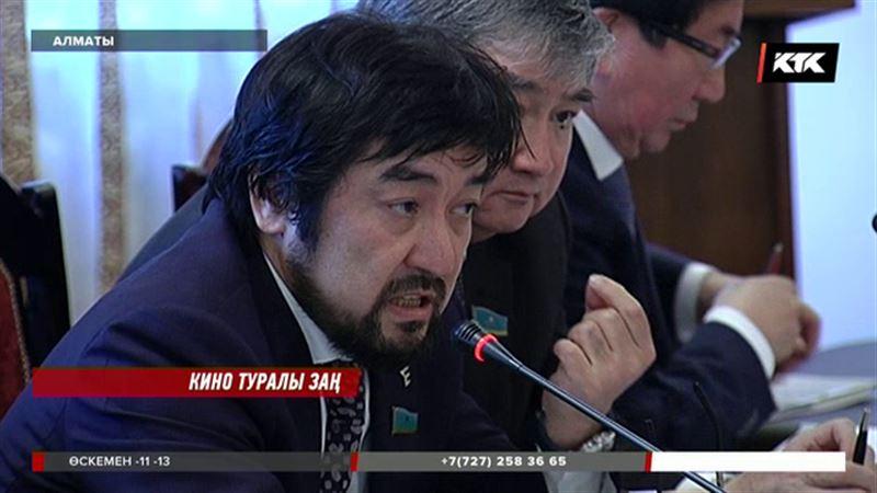 Бекболат Тілеухан қазақ киносын  көрсетпейтін кинотеатрларға шүйлікті