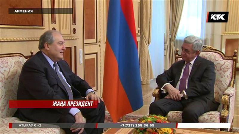 Арменияда жаңа президент