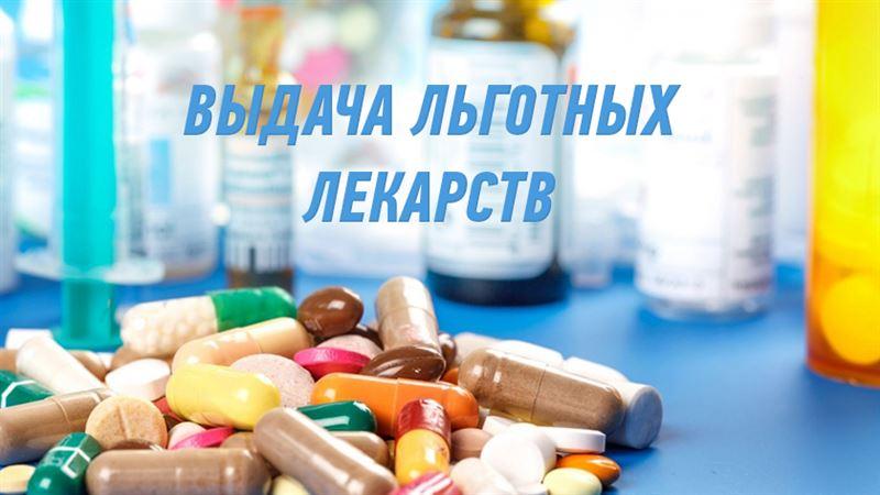 Лекарства в аптеках: платно есть, бесплатно – нет