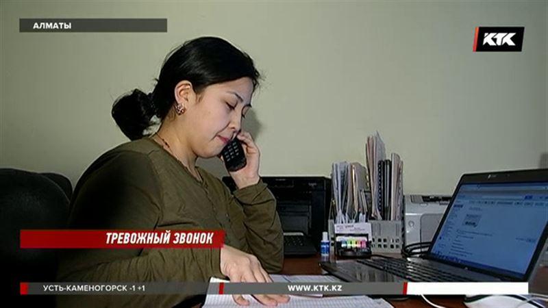 В Казахстане появился номер для жертв сексуальных домогательств