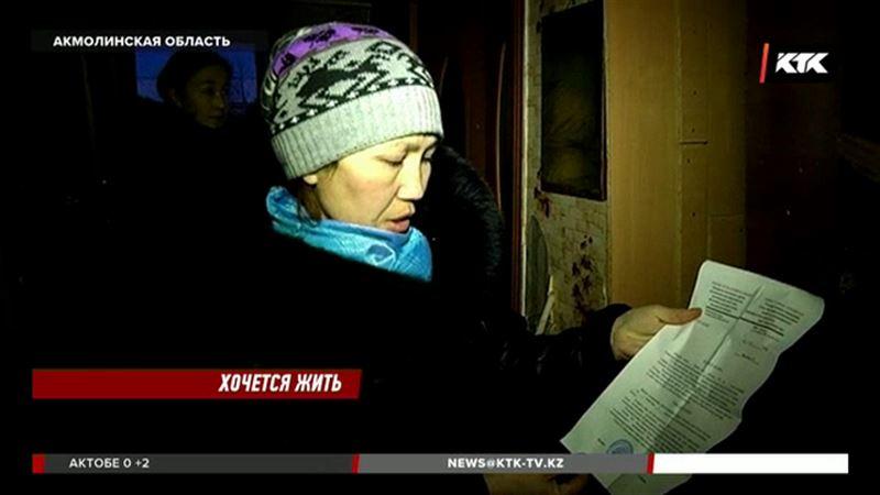 Акмолинские чиновники решили выселить из спорного дома вдову и ее семерых детей