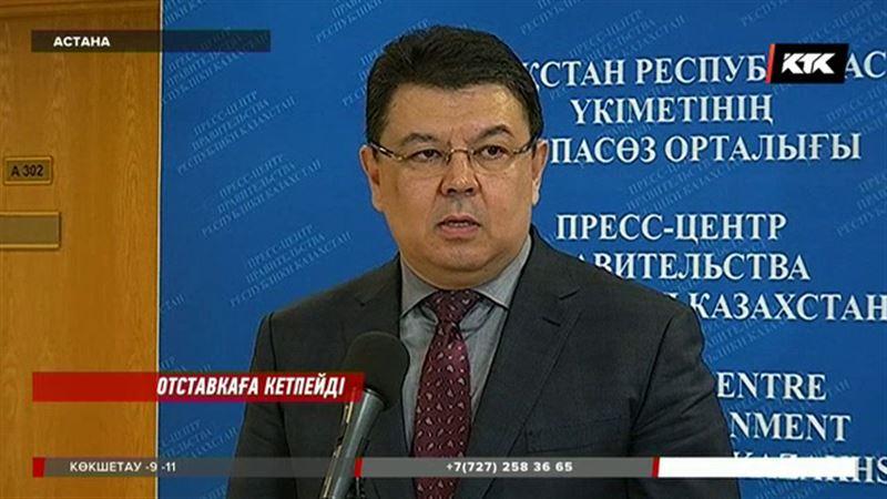 Бозымбаев шатылып жатқан орынбасарына бола отставкаға кетпейтінін айтты