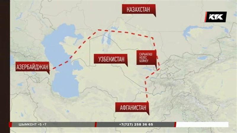Через Казахстан доставят американский груз в Афганистан