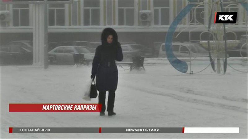 В регионах Казахстана совсем не весенняя погода