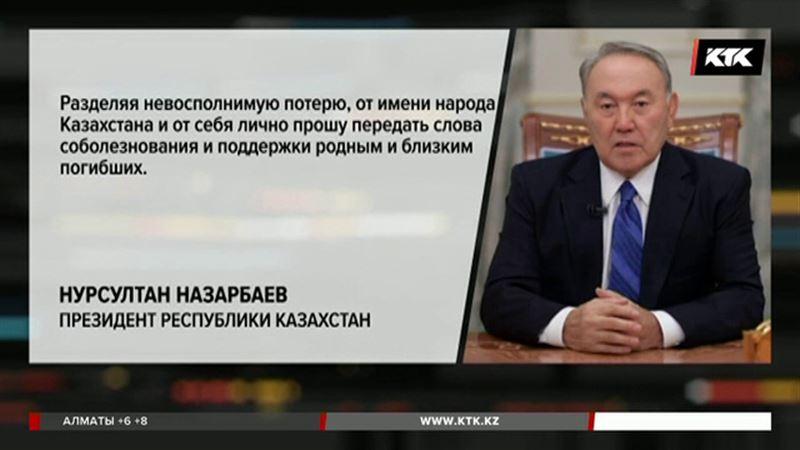 Назарбаев выразил соболезнования в связи с крушением российского самолета в Сирии