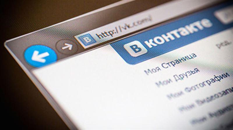 «ВКонтакте» рассказала о причине утечки личных сообщений 400 пользователей