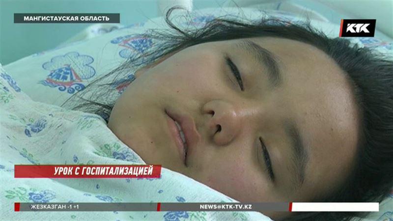 Потерявшую сознание ученицу госпитализировали с судорогами, учителя конфликт отрицают