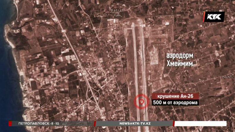 Огневого удара по Ан-26, разбившемуся в Сирии, не было