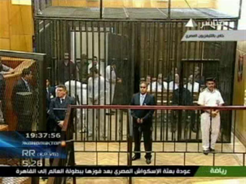 Начался суд над Хосни Мубараком