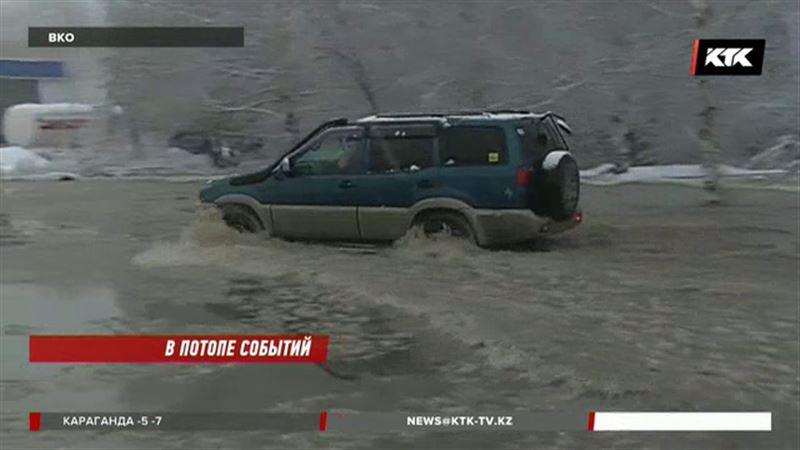 В ВКО уже подсчитывают убытки от весенних паводков