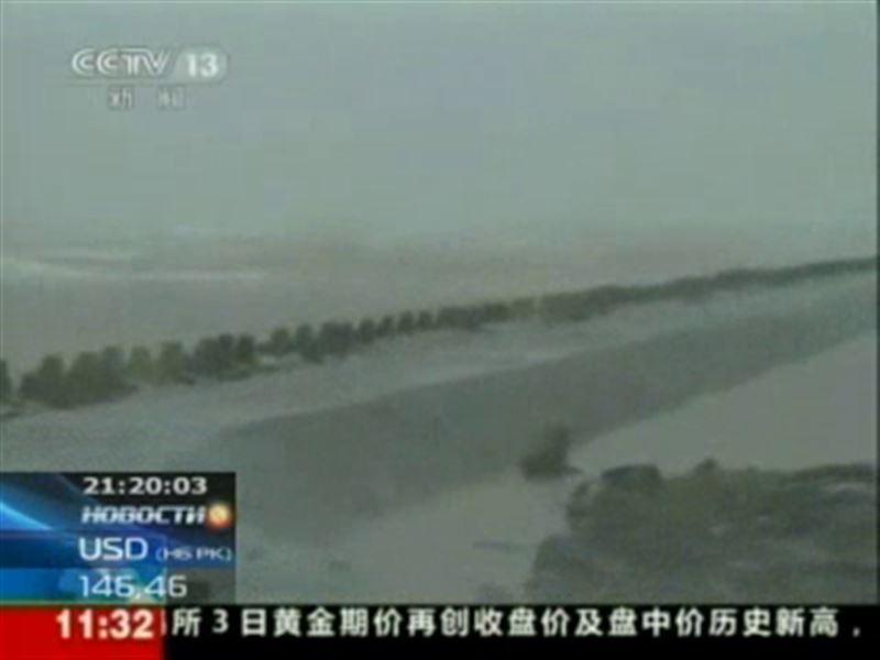 Природные катаклизмы в Китае
