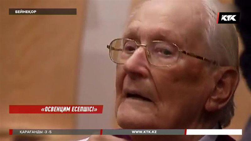 Атышулы «Освенцим есепшісі» Оскар Гренинг дүниеден озды